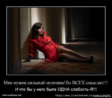 http://img0.liveinternet.ru/images/attach/c/7/98/202/98202072_92793535_large_dem32.jpg