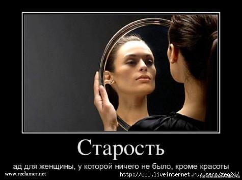 http://img0.liveinternet.ru/images/attach/c/7/98/202/98202074_92793537_large_dem34.jpg