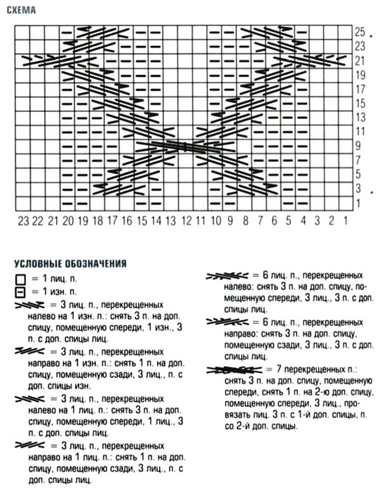 m_027-1 (545x700, 122Kb)