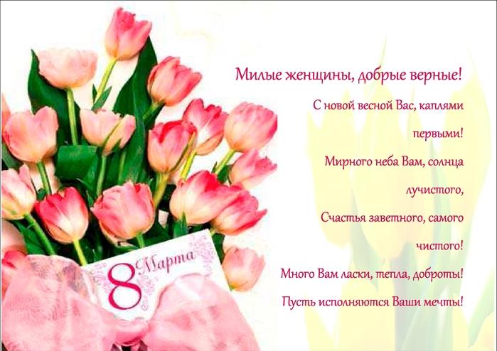 Милые_женщины (700x494, 211Kb)