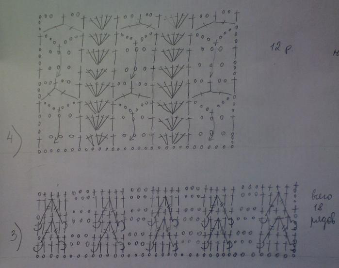 Схема № 3,4 (700x553, 242Kb)