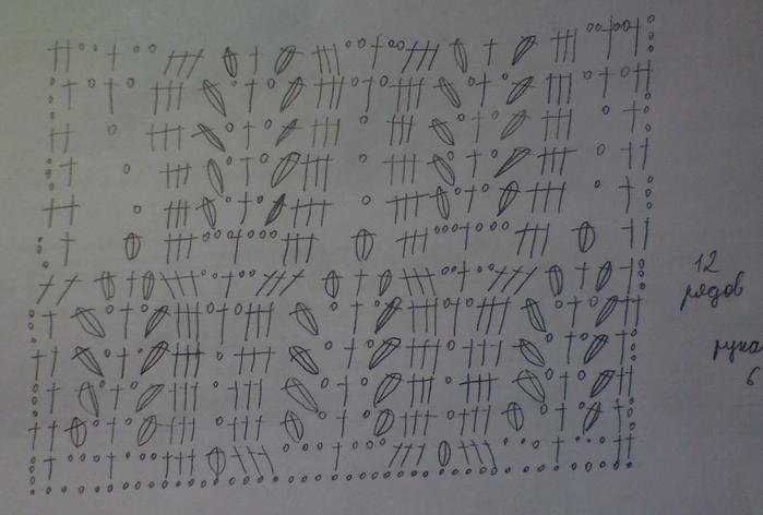 Схема №6 (700x472, 219Kb)