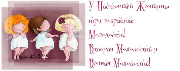 http://img0.liveinternet.ru/images/attach/c/7/98/209/98209658_ATT00001.jpg
