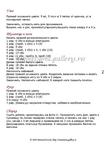 Превью 398 (494x700, 218Kb)