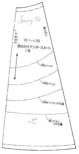 ,,70 (264x512, 19Kb)
