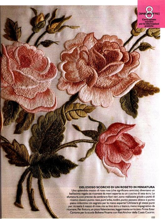 Мастер класс по вышивке гладью розы