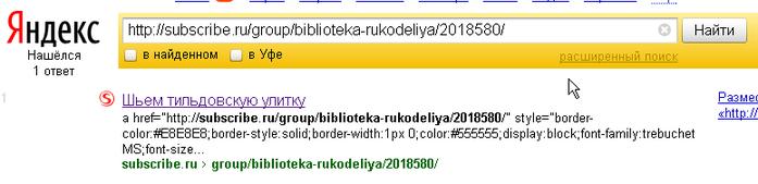 куклы тильда схемы/5156954_skrin2 (700x169, 60Kb)