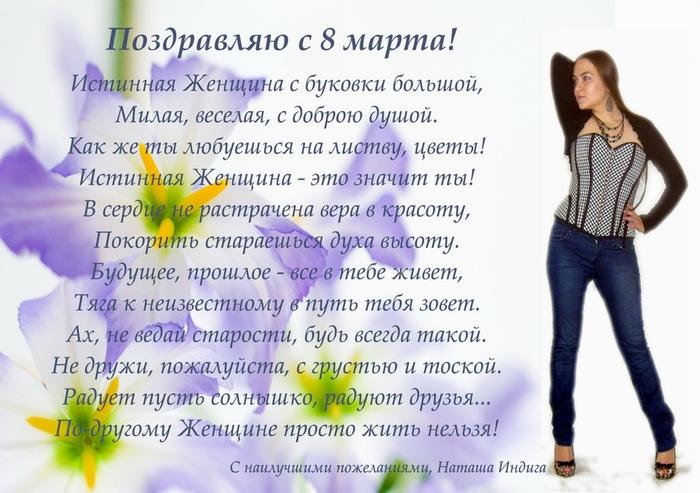 1362690017_vsem (700x493, 259Kb)