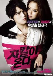 Корейский Фильм Кодовое Имя Шакал