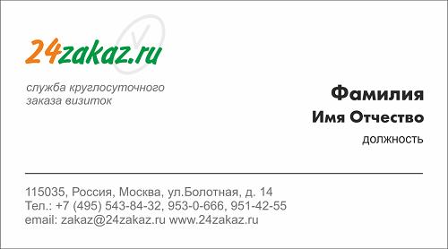 4208855_75 (500x278, 45Kb)