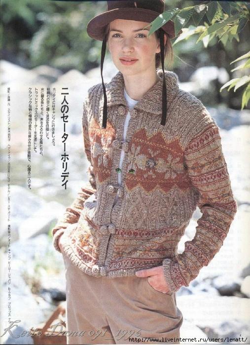 Keito Dama 091_1996 002 (507x700, 337Kb)