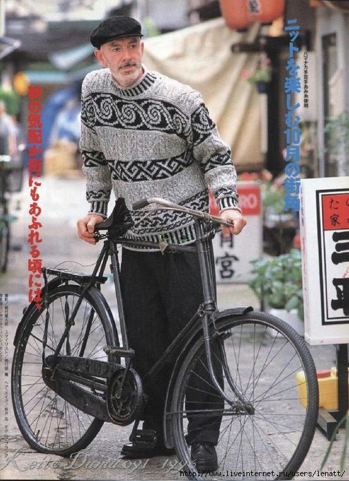 Keito Dama 091_1996 008 (507x700, 347Kb)