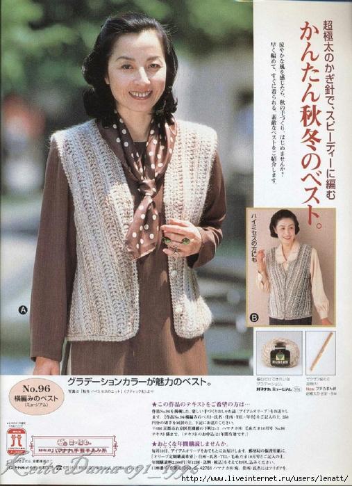 Keito Dama 091_1996 012 (507x700, 327Kb)