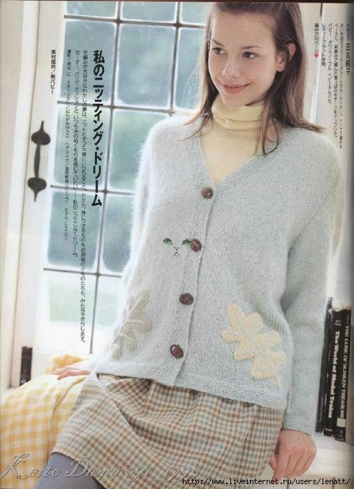 Keito Dama 091_1996 013 (507x700, 312Kb)