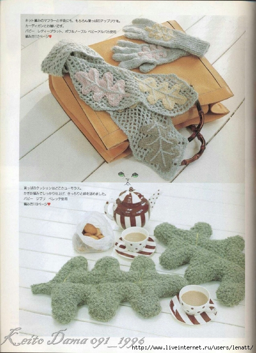 Keito Dama 091_1996 015 (507x700, 292Kb)