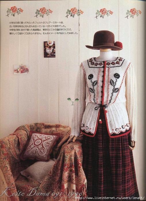 Keito Dama 091_1996 029 (507x700, 321Kb)