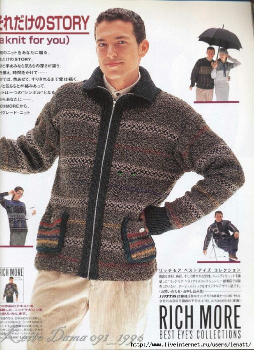 Keito Dama 091_1996 034 (507x700, 353Kb)