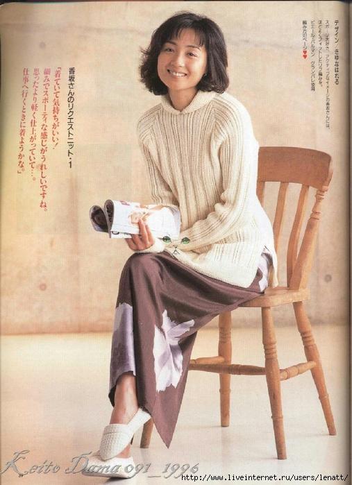 Keito Dama 091_1996 036 (507x700, 290Kb)