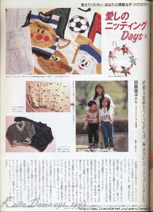 Keito Dama 091_1996 040 (507x700, 333Kb)
