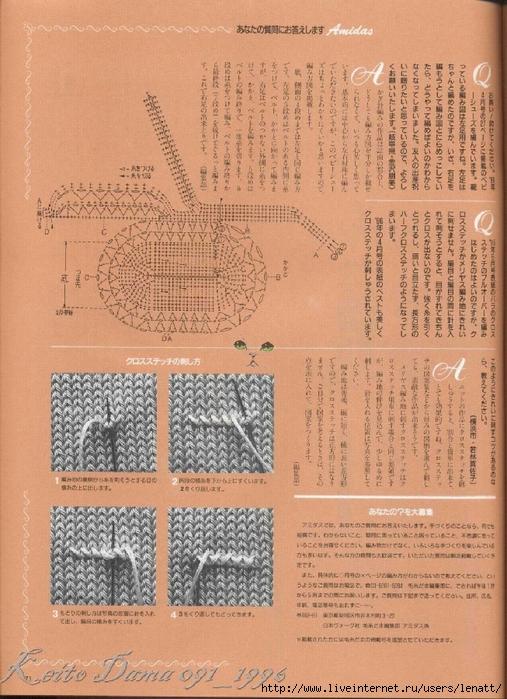 Keito Dama 091_1996 068 (507x700, 326Kb)