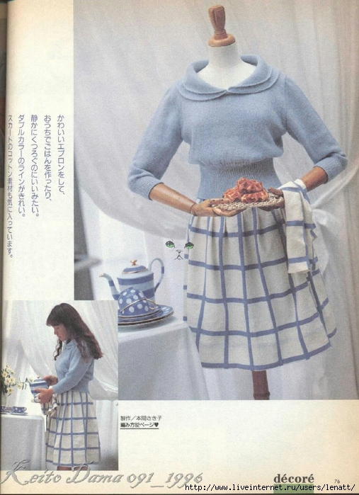 Keito Dama 091_1996 073 (507x700, 282Kb)