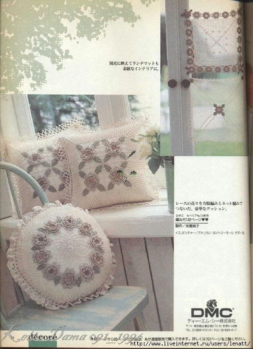 Keito Dama 091_1996 086 (507x700, 300Kb)