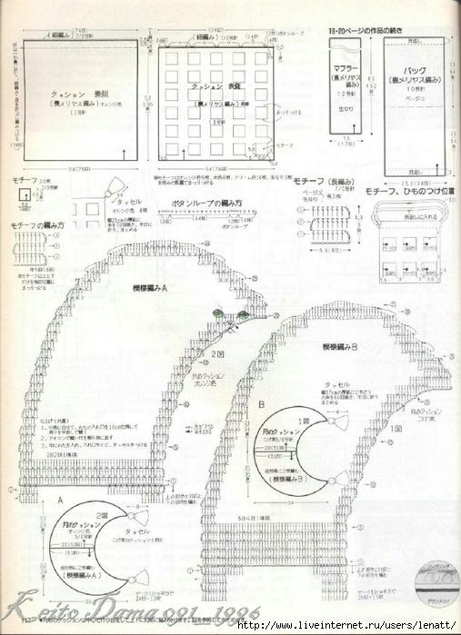 Keito Dama 091_1996 114 (507x700, 266Kb)