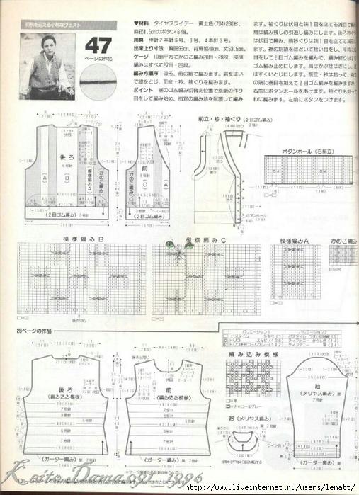 Keito Dama 091_1996 118 (507x700, 281Kb)