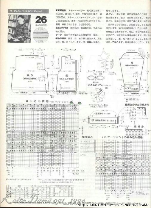 Keito Dama 091_1996 122 (507x700, 299Kb)