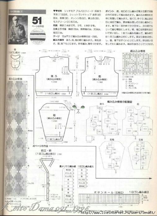 Keito Dama 091_1996 133 (507x700, 279Kb)
