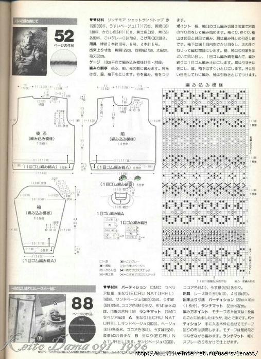 Keito Dama 091_1996 137 (507x700, 308Kb)