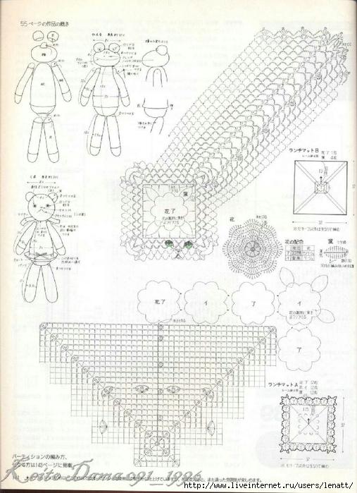 Keito Dama 091_1996 138 (507x700, 280Kb)