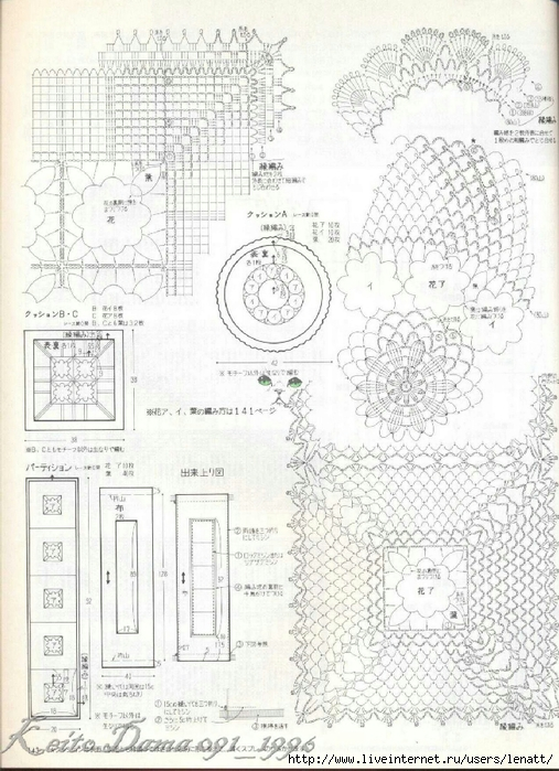 Keito Dama 091_1996 140 (507x700, 302Kb)