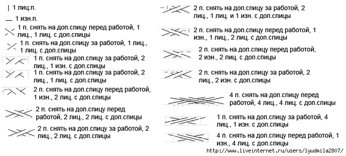 центр_аран_обозн (700x315, 158Kb)