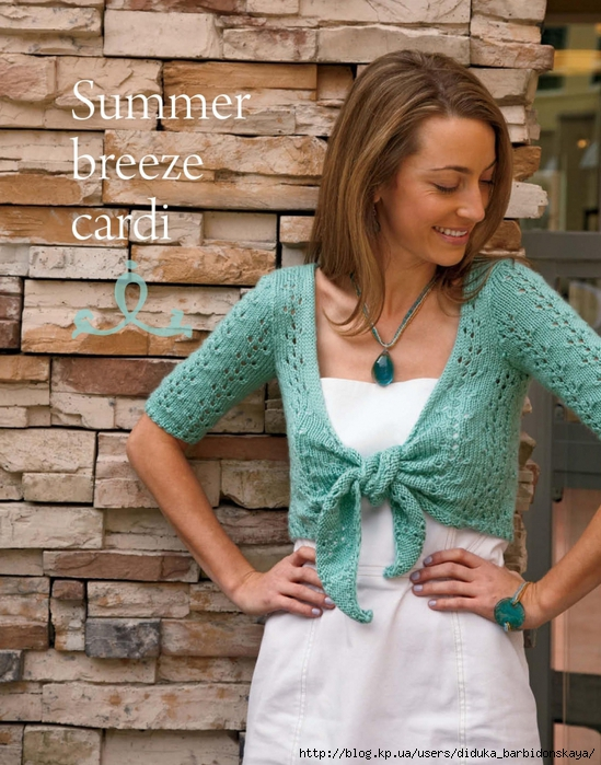 3661726_summer_breeze_cardi (549x700, 334Kb)