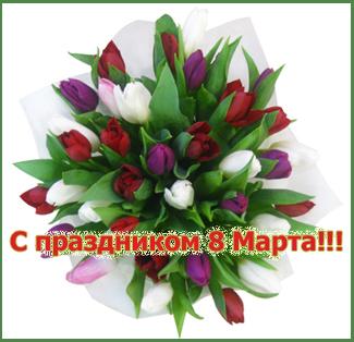 8_marta (325x314, 125Kb)
