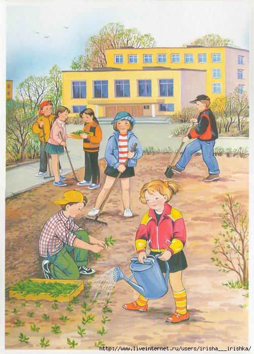 картинки по теме труд детей