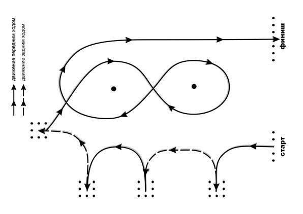 index (596x422, 26Kb)