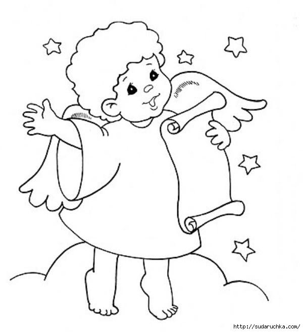 валерия фадеева сэкс учебник для детей