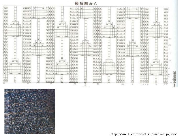 0 (680x523, 179Kb)