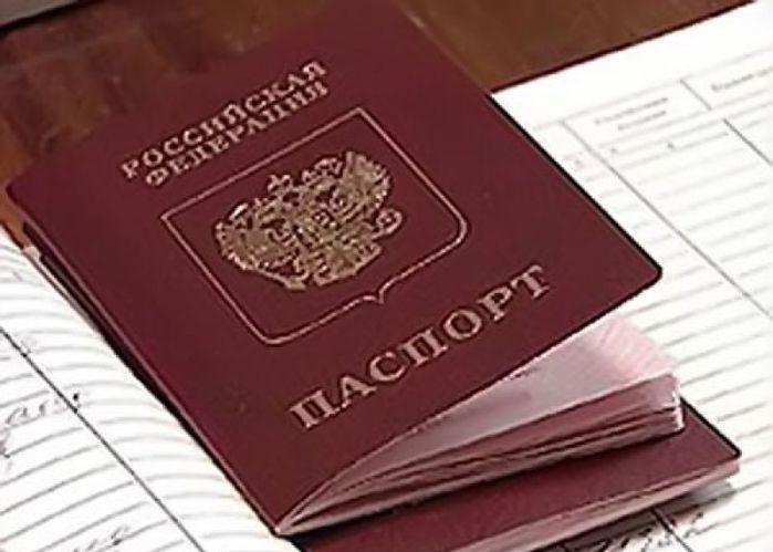 pasport (700x499, 44Kb)