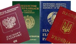 pasport (300x176, 60Kb)