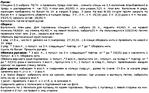 Превью 001б (700x435, 71Kb)