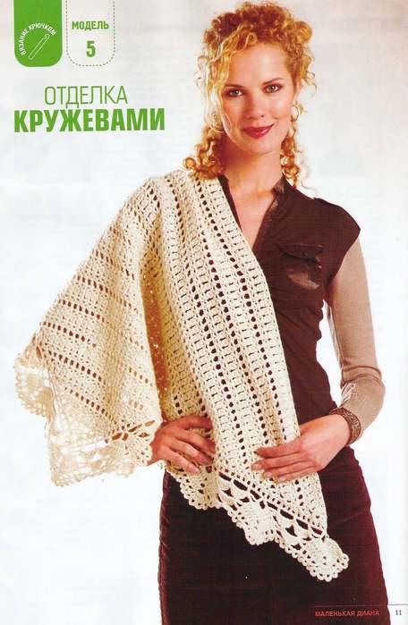 Треугольный платок с кружевами Размер: 62,5 х 124 см Вам потребуется: 300 г пряжи цвета экрю Luxor (51% мериносовой...