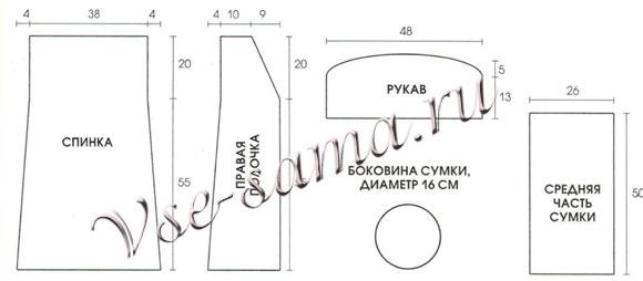 ZHilet-shapochqa-i-sumqa-vkr (580x254, 20Kb)