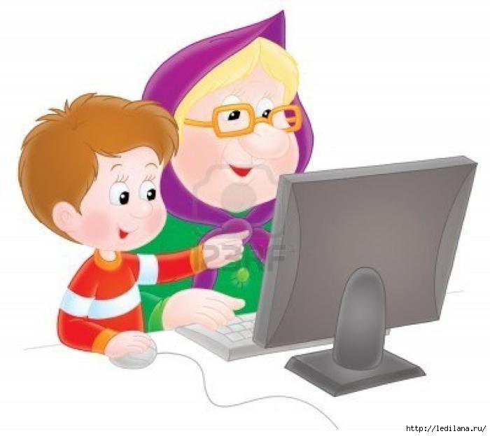 отмечается Национальный день бабушек ...: ledilana.ru/post263764487