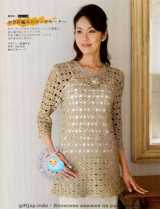 blusa chique (537x700, 110Kb)