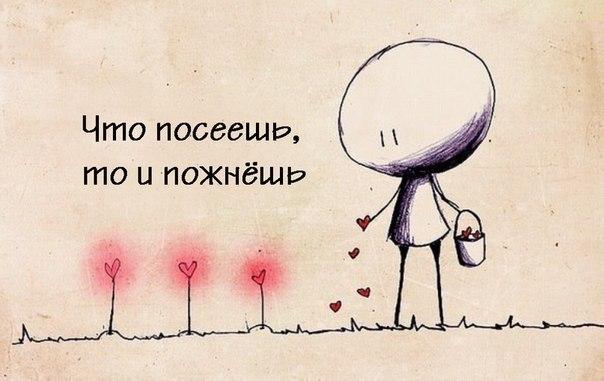 http://img0.liveinternet.ru/images/attach/c/7/98/287/98287192_large_4278666_PoFkSjtuvFM.jpg