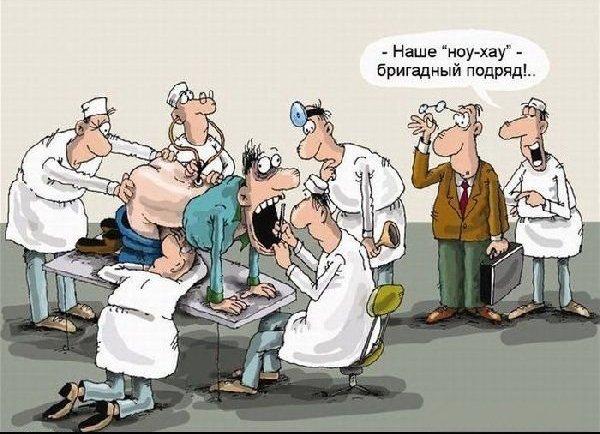 Карабаш главный врач