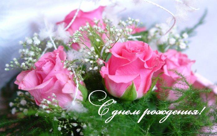 http://img0.liveinternet.ru/images/attach/c/7/98/296/98296550_6416d1a8786ff364f106de5924a6d60f.jpg